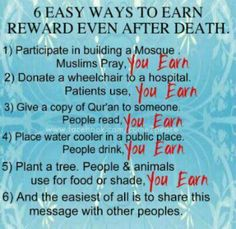 6 Easy ways to earn reward even.after your death. Islam.