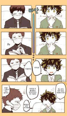 Boku No Academia, Buko No Hero Academia, My Hero Academia Manga, Anime Love Couple, I Love Anime, Comic Tutorial, Villain Deku, Anime Characters, Fictional Characters