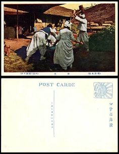 Japanese postcard of Korean life, undated,