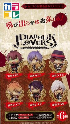 AmiAmi [Character & Hobby Shop]   Color Colle DIABOLIK LOVERS Trading Mascot BOX(Released)