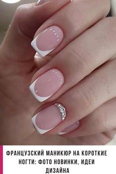 Bright Nail Designs, Nail Art Designs, Sns Nails, Bright Nails, French Nails, Wedding Nails, Nailart, Make Up, Beauty