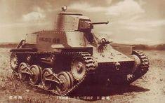 二战日军装甲部队武器大全_网易军事 Military Vehicles, Army Vehicles