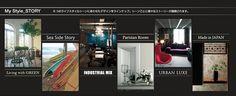 My Style_STORY 6つのライフスタイルシーンにあわせたデザインをラインナップ。シーンごとに様々なストーリーが展開されます。