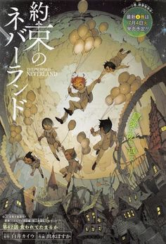 The Promised neverland - chapter 42