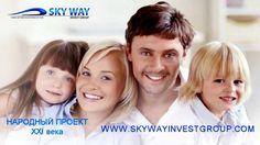 Презентация Sky Way