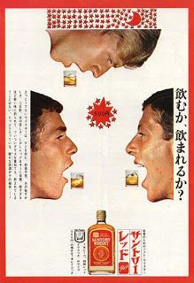advertising campaign Design is fine. History is mine. Retro Advertising, Advertising Campaign, Vintage Advertisements, Vintage Ads, Vintage Posters, Retro Ads, Graphic Design Posters, Graphic Design Illustration, Suntory Whisky