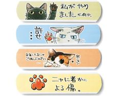 Purrfectly cute band-aids for cat scratches become real product after chance Twitter encounter