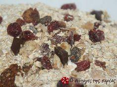 Σπιτικές μπάρες δημητριακών (granola) συνταγή από marilouthegreat - Cookpad