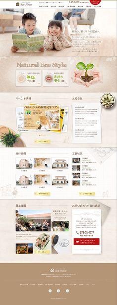 sstquarkさんの提案 - 注文住宅会社webサイトのデザイン提案 | クラウドソーシング「ランサーズ」 Web Layout, Layout Design, Web Japan, Japanese Cartoon, Site Design, Web Design Inspiration, Something Beautiful, Natural, Style