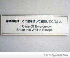 The Japanese got it right.