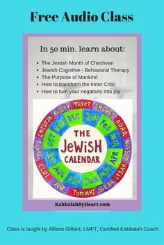 Simplify Kabbalah and Learn to Apply it to Your Daily Life through Short Video Classes and Meditation Cards. Jewish Calendar, Jewish History, Cognitive Behavioral Therapy, Torah, Judaism, Spiritual Growth, Affirmations, Purpose, Meditation