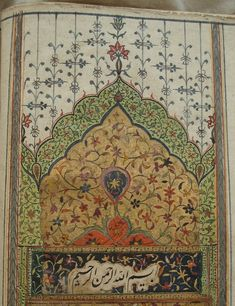 Detail of the illuminated opening page of the Persian manuscript, Gulistan, by the thirteenth-century poet, Sadi, one of Persia's great literary masters. Gulistan means 'rose-garden', and the manuscript is made up of stories each representing a flower of the poetic garden. This manuscript was copied in 1649 (1059 A.H.).   In addition to gold, the colours appearing on the illuminated opening page include white, red, orange, blue, yellow, black and green. These colours were identified through…