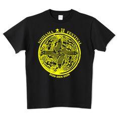 ★龍の紋章 (黄) | デザインTシャツ通販 T-SHIRTS TRINITY(Tシャツトリニティ)