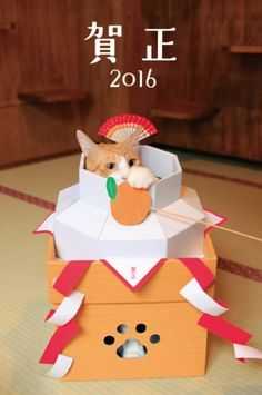 猫好きの年賀状はこれで決まり! フェリシモ猫部から「猫鏡餅セット」が新登場!! 株式会社フェリシモのプレスリリース