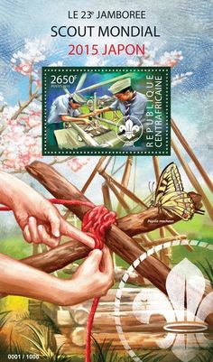 Central African Republic post stamp CA 15305 b23rd World Scout Jamboree 2015 Japan