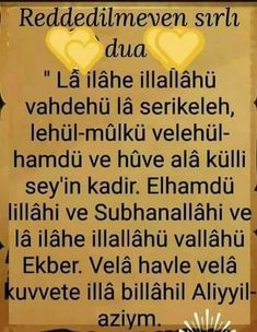 Allah Islam, Islam Quran, Dua In Urdu, Pray, Bern, Pictures, Amigurumi, Prayer, Quotes