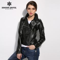WINTER PALACE Fashion leather jacket women classic Short female leather jacket locomotive style women's sheepskin coat-in Leather & Suede from Women's Clothing & Accessories on Aliexpress.com | Alibaba Group