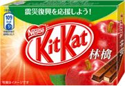 Kit Kat Ringo, Japan 2008
