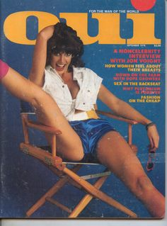 Oui Magazine September 1978 VG Good Readers by JamesVintageJunk