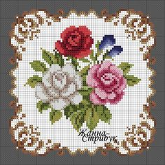 VK is the largest European social network with more than 100 million active users. Our goal is to keep old friends, ex-classmates, neighbors and colleagues in touch. Cross Stitch Pillow, Cross Stitch Rose, Cross Stitch Flowers, Beaded Cross, Crochet Cross, Cross Stitching, Cross Stitch Embroidery, Embroidery Patterns, Cross Stitch Patterns