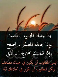 111980c1f28b0c338f543d7b50b759ae اقوال وحكم   كلمات لها معنى   حكمة في اقوال   اقوال الفلاسفة حكم وامثال عربية