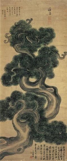 Old Juniper Tree Jeong Seon Joseon Dynasty, first half of century Ink and light colors on paper Korean Painting, Japanese Painting, Chinese Painting, Japanese Prints, Japanese Art, Chinese Landscape, Bonsai Art, Chinese Symbols, China Art