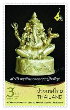 Gott Ganesha auf thailändischer Briefmarke: http://briefmarkenspiegel.com/web/2014/11/24/briefmarke-der-woche-der-sohn-gottes/