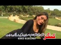 Pashto New Song 2014 Humaira Khan Hotest Dance Qurban Album Part 1