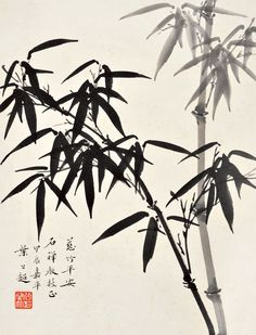 painting Japanese Calligraphy, Calligraphy Art, Watercolor Trees, Watercolor Landscape, Chinese Painting, Japanese Ink Painting, Bamboo Art, Art Japonais, China Art