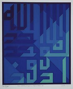 Kamal Boullata - Al-Wahid, al-Majid, al-wahid, al-Wadud (1985) Silkscreen, 37 _ 26 cm