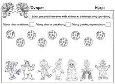Mardi Gras, Kindergarten, Printables, Carnival, The Moon, Activities, Garden, Print Templates, Kindergartens