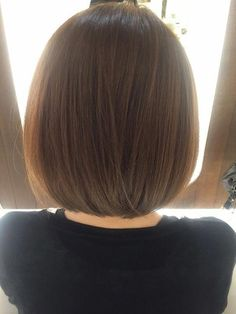 Looking for the best way to bob hairstyles 2019 to get new bob look hair ? It's a great idea to have bob hairstyle for women and girls who have hairstyle way. You can get adorable and stunning look with… Continue Reading → Bob Hairstyles For Fine Hair, Easy Hairstyles, Medium Hair Styles, Curly Hair Styles, Asymmetrical Bob Haircuts, Lob Haircut, Hair Trends, Hair Lengths, Hair Inspiration