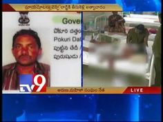 Minor Girl raped by uncle in Prakasam