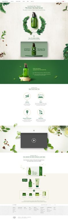 innisfree 그린티씨드세럼 – 웹디자이너 Website Layout, Web Layout, Layout Design, Cosmetic Web, Cosmetic Design, Promotional Design, Web Design Inspiration, Page Design, Banner Design