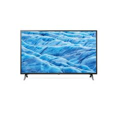 Welcome Stores Ελληνική αλυσίδα ηλεκτρικών Tv Stand Height, Remote Control Holder, Dvb T2, Lg Electronics, Hd Led, Black Screen, Dolby Digital, Built In Speakers, Find Picture