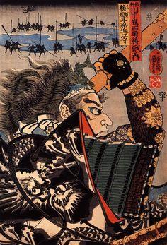 "Japanese Art Print ""Amakasu Omii no kami, 100 Generals, Brave at Battle, at Kawanakajima"" by Kuniyoshi Utagawa, woodblock print reproduction Japanese Drawing, Japanese Painting, Japanese Artwork, Chinese Painting, Chinese Art, Japanese Mythology, Japanese Folklore, Kuniyoshi, Thing 1"