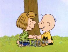 Snoopy Comics, Peanuts Cartoon, Peanuts Snoopy, Lucy Van Pelt, Cartoon Stickers, Charlie Brown And Snoopy, We Bare Bears, American Comics, Photo Art