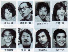 Japanese Photographer early days Compiled from the July 1979 issue of Asahi Camera Top row, left to right: Moriyama Daido, Kuwabara Kineo, Tsuchida Hiromi, Sawatari Hajime Bottom row, left to right: Araki Nobuyoshi, Suda Issei, Akiyama Ryoji, Kitai Kazuo