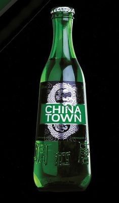China Town Lucid by linea packaging  http://www.touchey.com/post/15395832268/30-beautiful-beverage-packaging-designs