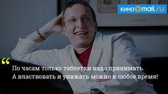 К 50-летнему юбилею Ивана Охлобыстина — самые дерзкие и злободневные высказывания его знаменитого персонажа, злого доктора Быкова