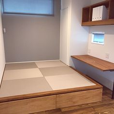 Low Ceiling Basement, Tatami Room, Bed In Living Room, Japanese House, Minimalist Home, House Rooms, Small Spaces, House Plans, Sweet Home