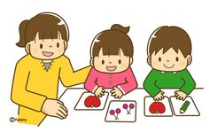 問題を解く幼児と先生(ソフト) Play School Activities, Infant Activities, Beginning Of School, Pre School, Daily Schedule Preschool, School Clipart, Games For Toddlers, Cartoon Kids, Kids Education