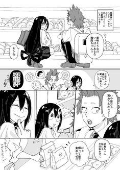 My Hero Academia Tsuyu, Tsuyu Asui, Boku No Hero Academy, Kawaii Anime, Savannah Chat, Funny Memes, Fan Art, Animation, Manga