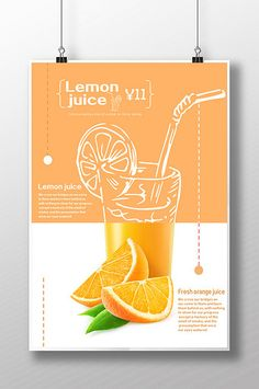 Simple Solid Color Summer Drink Juice Orange Juice Poster#pikbest#templates Food Graphic Design, Food Poster Design, Graphic Design Posters, Ad Design, Label Design, Graphic Design Inspiration, Flyer Design, Branding Design, Ads Creative