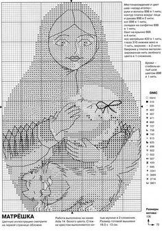 potholder cross stitch part 2
