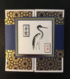 Heron on gatefold card band. Card by Rosanne Stead