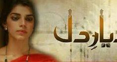 Urdu Play: Diyar e Dil Episode 25 full on Hum Tv 1st September 2015