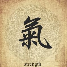 bring harmony back to the body chinese symbol - Google Search