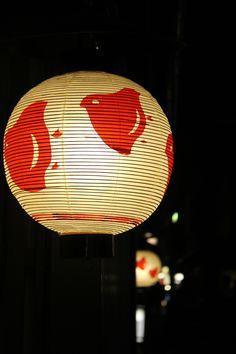 6e31e-img_2715 Culture Day, Day Tours, Kyoto, Design