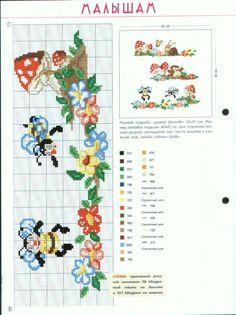 Gallery.ru / Фото #14 - 1 - logopedd Cross Stitch Boarders, Cross Stitch For Kids, Butterfly Cross Stitch, Cross Stitch Baby, Simple Cross Stitch, Cross Stitch Charts, Cross Stitch Designs, Cross Stitching, Cross Stitch Embroidery